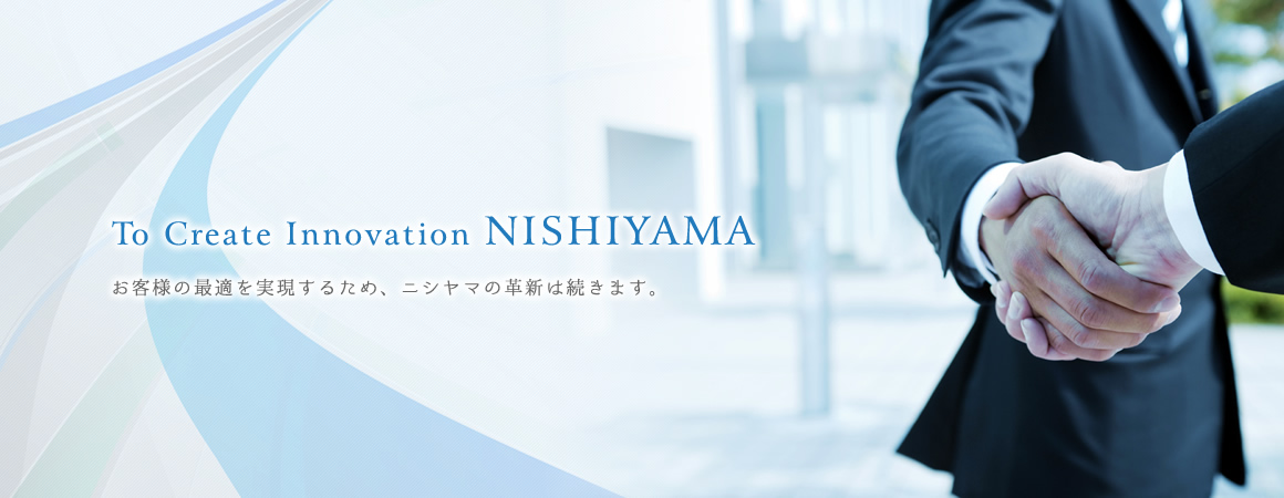 To Create Innovation NISHIYAMA